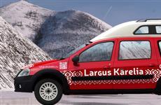 В технопарке приступили к реализации проекта туристического автомобиля Largus Karelia