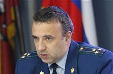Первым заместителем прокурора области назначен Игорь Харитонов