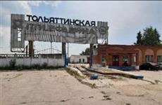 Тольяттинскую птицефабрику выставили на торги за 290 млн рублей