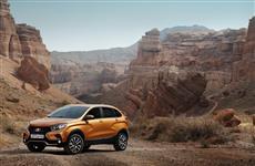 Продажи Lada XRAY Cross стартуют 3 ноября