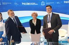 Глеб Никитин и Игорь Артемьев подписали соглашение о сотрудничестве в сфере популяризации регби в регионе