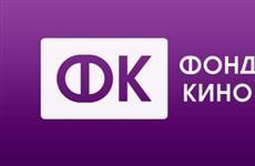 Фонд кино выделил средства на модернизацию кинозалов еще в тре районах Татарстана