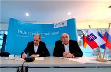 """""""Roadshow Поволжье"""" — бизнес из Тюрингии ищет партнеров"""