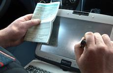 В Самарской области выявлено 83 фальшивых полиса ОСАГО
