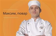 """Основатель компании """"Повар на дом"""": """"Моя миссия — осознанный вкус"""""""