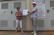 """ЗАО """"ССК"""" торжественно открыло две мощные подстанции в Октябрьском районе Самары"""