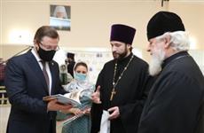 Губернатор посетил социальные центры Самарской епархии РПЦ