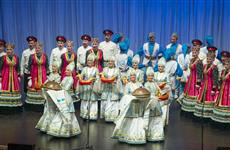 В Самарской филармонии выступит Ансамбль песни и пляски донских казаков им. Анатолия Квасова
