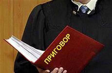 В Чапаевске осудили группу рекетиров
