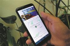 Тестируем приложения для бронирования отелей