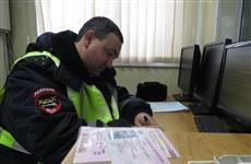 В Тольятти в отношении водителя, повторно отказавшегося от медосвидетельствования, возбуждено уголовное дело
