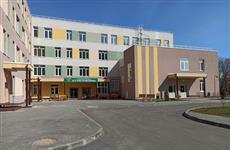 В Тольятти открылась новая детская поликлиника на 500 посещений