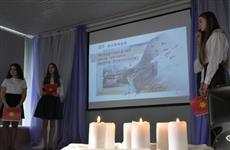 В Самарской области вспоминают жертв Холокоста
