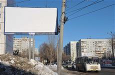 В Самаре наружную рекламу могут передать внутригородским районам