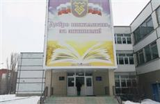 В Тольятти возбудили уголовное дело из-за нового отравления школьников