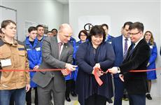 """В Самарской области открылась первая """"Фабрика процессов"""""""