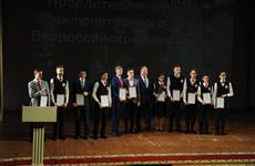 Глава Мордовии Владимир Волков вручил награды талантливой молодежи