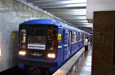 В Самаре на капремонт шести вагонов метрополитена выделят 191 млн рублей