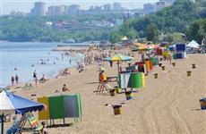 Пляжный сезон в Самарской области официально откроют 15 июня