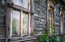 На расселение аварийного жилья в Самаре потратят 9 млрд рублей