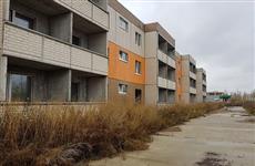 В Ставропольском районе достроят проблемный объект долевого строительства