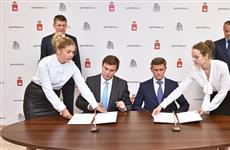 Строительство МФЦ в Перми позволит создать порядка 2,3 тыс. новых рабочих мест