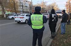 В Новокуйбышевске под колесами иномарки погиб ребенок