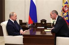 Встреча Владимира Путина и Дениса Паслера: Президент России поддержал заданный вектор развития региона