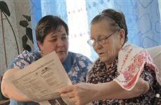 В Кировской области продолжается работа по созданию приемных семей для пожилых граждан и инвалидов