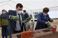 """Глеб Никитин заложил первый камень в основание крупнейшего в России образовательного центра — """"Школы 800"""""""