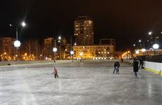 Катки на площади Куйбышева откроют 21 декабря