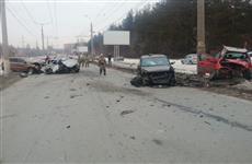 В массовом ДТП в Тольятти погиб один человек и еще четыре пострадали
