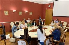 Специалисты нижегородского Минюста рассказали представителям НКО о юридических аспектах деятельности благотворительных фондов