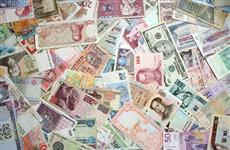 Операции с редкими валютами: что предлагают самарские банки
