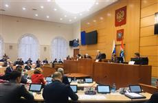 Бюджет Самарской области на три года принят в первом чтении