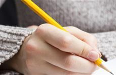 Что такое карьерный план и как его составить