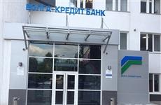 """В Самаре начались предварительные слушания по делу банка """"Волга-Кредит"""""""