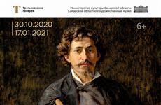 """Третьяковская галерея привезет в Самару выставку """"Передвижники: образ эпохи"""""""