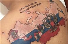 Футбольный фанат из Колумбии сделал татуировку с картой России