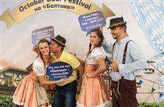 "Отпразднуй юбилейный Oсtober Beer Festival на ""Балтике"" в Самаре"