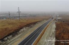 В 2021 г. в Ульяновской области завершат ремонт пятикилометровой автодороги в обход пос. Старая Кулатка