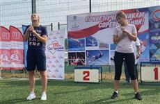 Олимпийская медалистка Ольга Фомина провела в Тольятти массовую зарядку