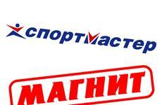 """Спортмастер"" и ""Магнит"" построят магазины на территории самарского ипподрома"