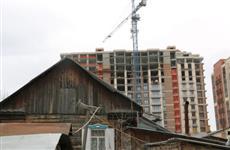 Саратовская область планирует получить 425 млн руб. от Фонда ЖКХ на переселение граждан из аварийного жилья