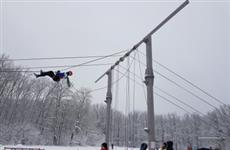 """На лыжной базе """"Чайка"""" установили площадку для спортивного туризма"""