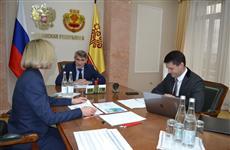 Олег Николаев: Проблему межведомственного взаимодействия по выявлению правообладателей ранее учтенных объектов недвижимости планируется обсудить на федеральном уровне