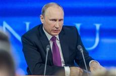 """В России объявили """"нерабочие дни"""" с 30 октября по 7 ноября"""