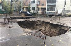 ОНФ потребовал от мэрии Самары закопать два котлована после устранения прорыва на ул. Авроры