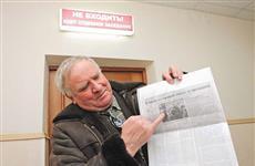 Жители домов на Московском шоссе выиграли суд против ООО «Мелодия»