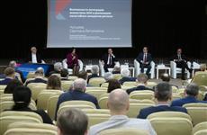 Артем Здунов принял участие в расширенной коллегии министерства экономики, торговли и предпринимательства РМ